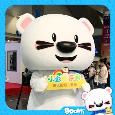 7月20日《超级小熊布迷》将在腾讯视频,小企鹅乐园,企鹅tv上映